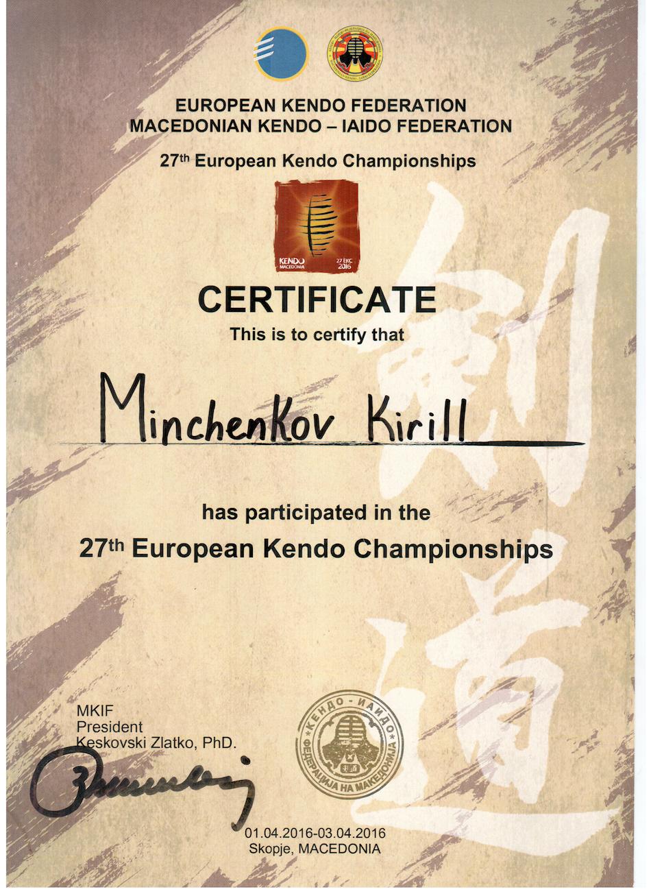 Минченков Кирилл