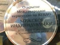 Поздравляем нашего спортсмена Минченкова К. с победой во Владивостоке.