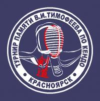 27 октября 2012 года прошел IX фестиваль боевых искусств Красноярского края под лозунгом : «Боевые искусства против алкоголя табака и наркотиков»