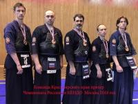 Поздравляем сборную команду Красноярского края с 3 местом на IV Чемпионате России по КЕНДО