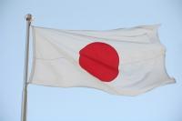Ответный визит Японских друзей в Красноярск, с 30 мая по 4 июня 2014