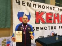 С победами на Чемпионате России по Кендо 2016