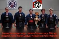 Победа сборной Красноярска на одиннадцатом чемпионате России по Кендо