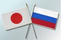 Мы в составе официальной делегации от Красноярского края по приглашению «Общества Аити по развитию дружбы и сближению между Японией и Россией»