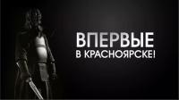 Спортивная встреча по КЕНДО между командами: Россия /Красноярский край/ - Япония /префектура Аити/