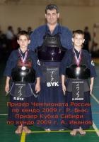 Наши молодые призеры!
