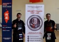КРСОО Федерация Кендо приняла делегацию Японии в Красноярске