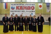 С 5 по 8 февраля в Подольске состоялся первый официальный чемпионат России по кендо.