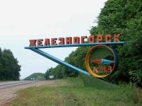 Ежегодный чемпионат по кендо Сибирского Федерального Округа пройдет в период 21 - 22 февраля 2009 года в городе Железногорске Красноярского Края